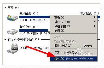 win7系统不显示缩略图_软件自学网