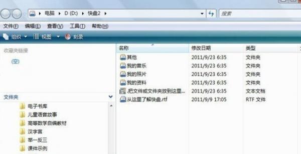 wps快盘是什么_软件自学网
