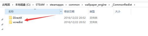 win7系统可以安装wallpaper engine吗?_软件自学网