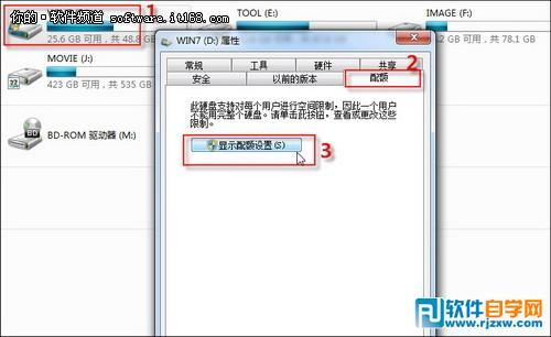 Win7具备自动还原卡功能_软件自学网
