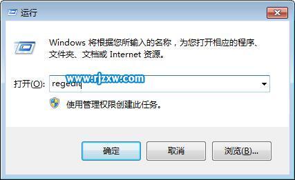 Win7如何提升上网速度_软件自学网
