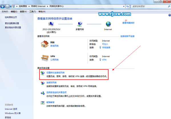 Windows 7系统宽带连接方法_软件自学网