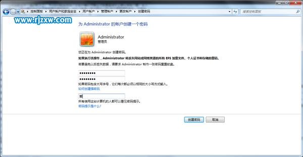 Windows电脑系统让PC百毒不侵的设置_软件自学网