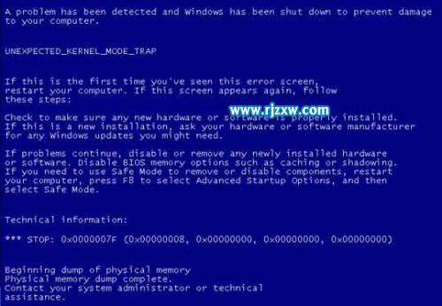 Windows 7 SP1系统蓝屏补丁_软件自学网