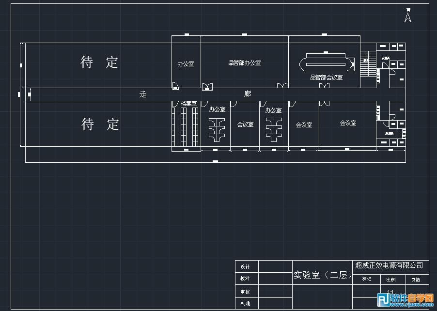 用cad绘制的办公室平面图