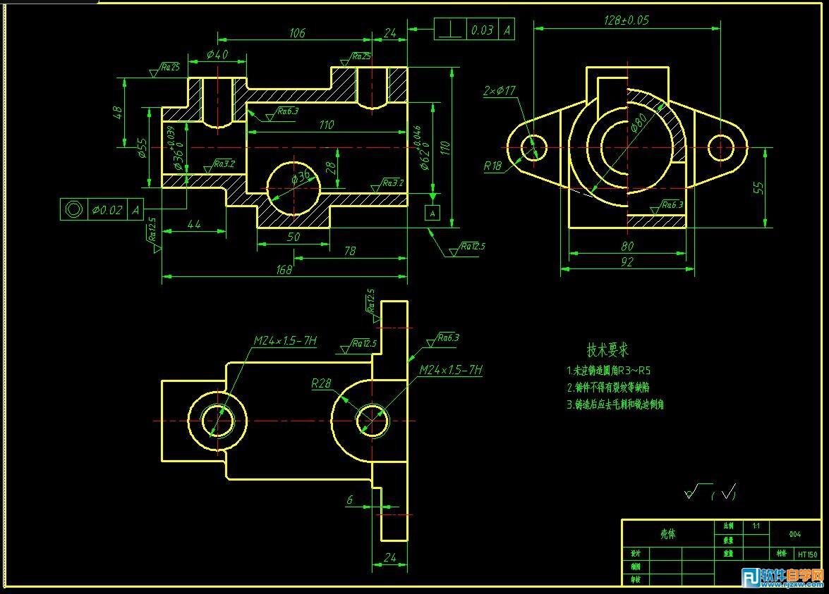 使用autocad2014软件画了一个管套类零件
