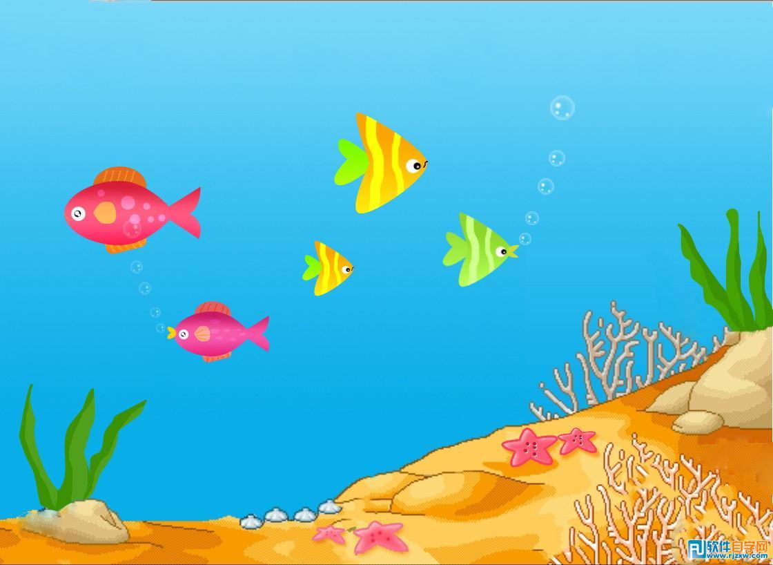 海底世界边框图片大全简单好看
